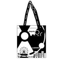 Bevásárló táska - Csernobil - 2