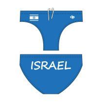 Fiú vízilabda úszó-Israel