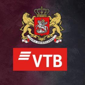Grúzia-2018